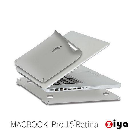 [ZIYA] Apple Macbook Pro 15.4吋 Retina 機身貼膜/機身保護貼 (時尚靚銀款 上蓋+底蓋)