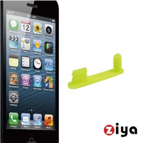 ZIYA iPhone 5/5s 一體成形防塵塞-底塞+耳機塞 - 3入(炫彩系列 - 炫目黃)