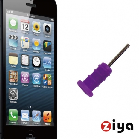 ZIYA iPhone 5 / 6 / 6s 矽膠耳機防塵孔塞-A  (炫彩系列 - 神秘紫)