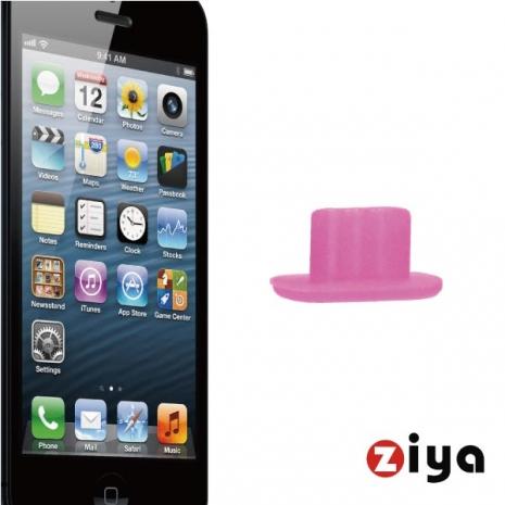 ZIYA iPhone 5 / 6 / 6s Lightning 防塵底塞-A  (炫彩系列 - 輕粉紅)