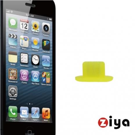 ZIYA iPhone 5 / 6 / 6s Lightning 防塵底塞-A  (炫彩系列 - 炫目黃)