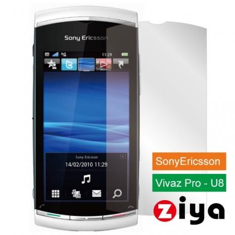 ZIYA Sony Ericsson Vivaz U8抗刮亮面螢幕保護貼 - 2入
