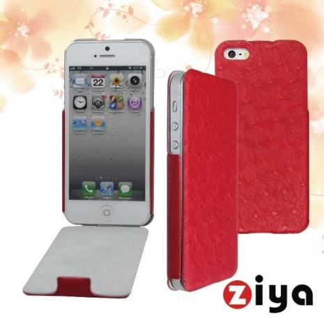 ZIYA Apple iPhone 5/5s 絕對輕薄0.1公分手機保護套(附保護貼+防塵孔塞) - 鴕鳥紋路 (熱情紅)