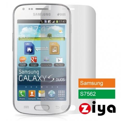 ZIYA Samsung Galaxy S Duos S7562 抗反射(霧面/防指紋)螢幕保護貼2入