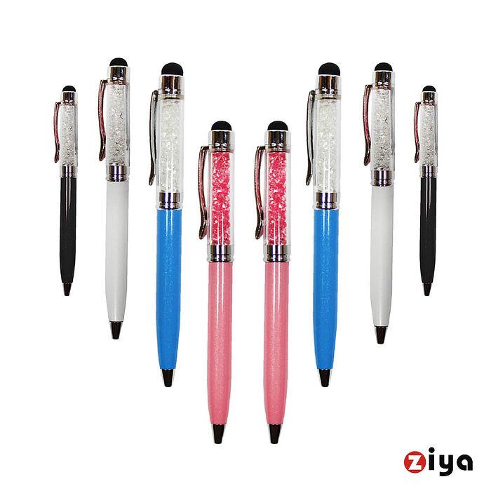 [ZIYA] 電容式觸控筆 鋼筆式 (閃亮水鑽炫耀系列 2入 120mm)-手機平板配件-myfone購物