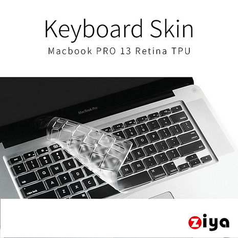 [ZIYA] Macbook Pro 13吋 Retina 鍵盤保護膜 超透明TPU材質 (一入)