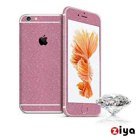 [ZIYA] iPhone 6s / iPhone 6 4.7吋 粉鑽機身保護貼含機身邊條 (閃耀奪目 Bling Bling)閃耀金