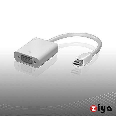 [ZIYA] Mac 轉接線 Macbook Mini DisplayPort to VGA 視訊轉接線 (平頭)