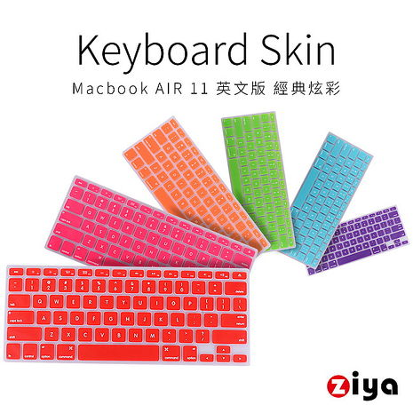 [ZIYA] Macbook Air 11吋 鍵盤保護膜 環保矽膠材質 英文版 經典炫彩色系 (1入)-3C電腦週邊-myfone購物