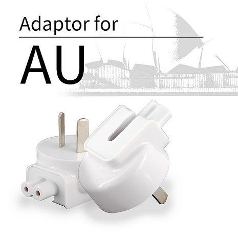 [ZIYA] Apple 變壓器電源轉接頭/充電轉接頭 (AU 澳洲規格)