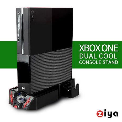 [ZIYA] XBOX ONE 遊戲主機支架/固定座 炙焰款 (散熱風扇 與 手把充電座)