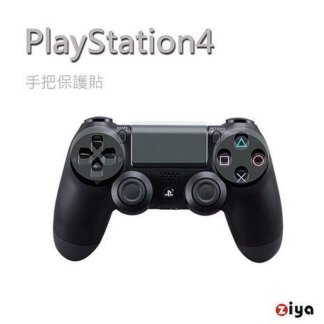 [ZIYA] PS4 遊戲手把觸控保護貼與光面保護貼 2組入(搶購)