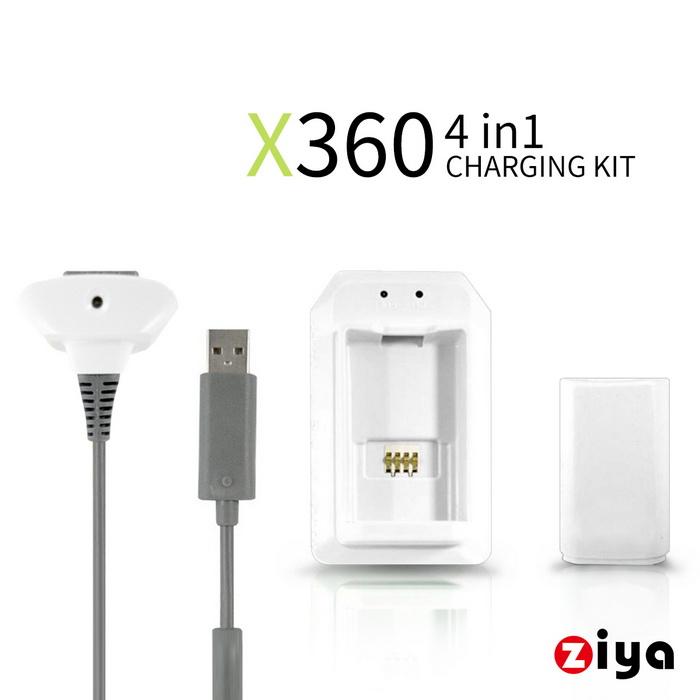 [ZIYA] XBOX360 遊戲手把/搖控手把 充電組合 4in1 (電池+座充+同步充電線) (白色)