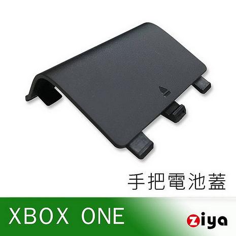 [ZIYA] Microsoft XBOX ONE 遊戲手把 電池蓋 黑色魔王款