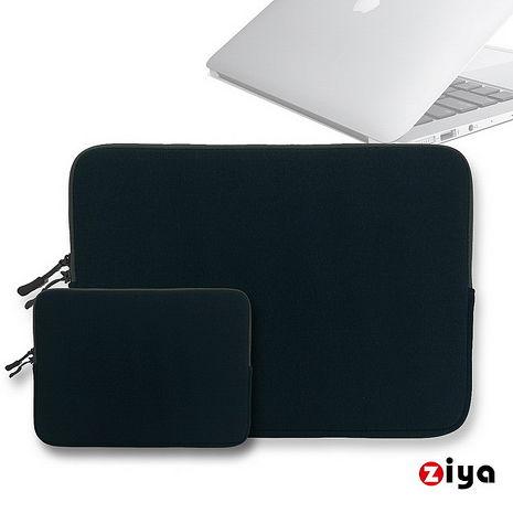 [ZIYA] Apple Macbook Air13.3 / Pro13.3 麻花紋潛水材質收納袋/內袋 新文青深墨綠色