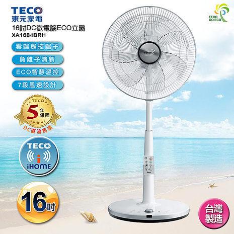 TECO東元 | iFans 16吋DC節能遙控立扇電扇 XA1684BRH- (福利品)
