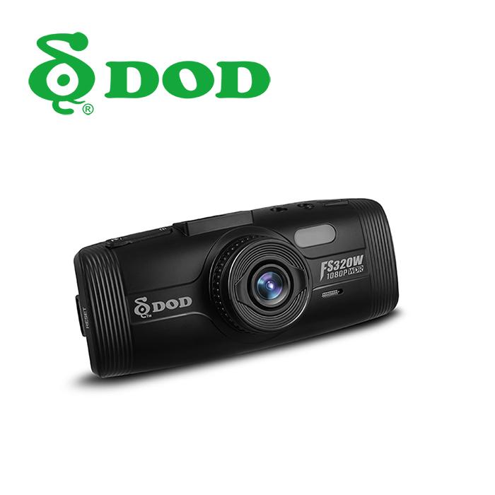 DOD FS320W 1080P FULL HD行車記錄器