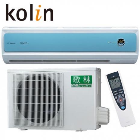 歌林Kolin藍眼變頻冷專型7-9坪一對一分離式冷氣(KSA-B36DC/KDV-362C)