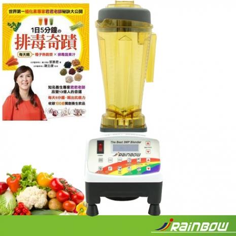 彩虹 3匹馬力智慧型全營養調理機 -家電.影音-myfone購物