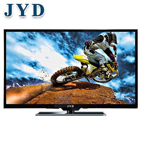 JYD 40型HDMI高畫質LED液晶顯示器+類比視訊盒(JY-40D01) 贈高畫質HDMI線