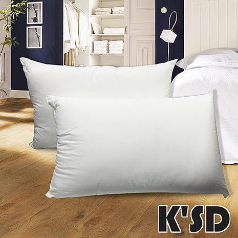 KSD凱絲蒂七孔S型五星級超透氣舒眠枕一對