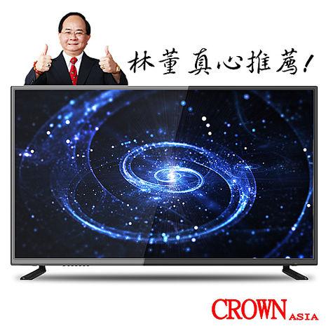 皇冠CROWN 42型HDMI多媒體數位液晶顯示器+數位視訊盒(JD-42A09)