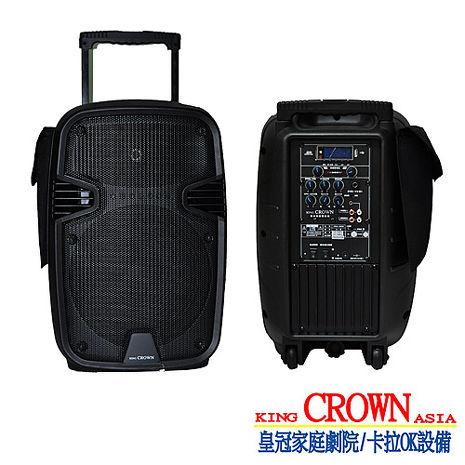 皇冠CROWN 藍芽多功能卡拉OK歡唱機(CRAK2200)