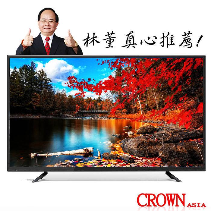 皇冠CROWN 32型HDMI多媒體數位液晶顯示器+類比視訊盒(KD-32B17)(1611)