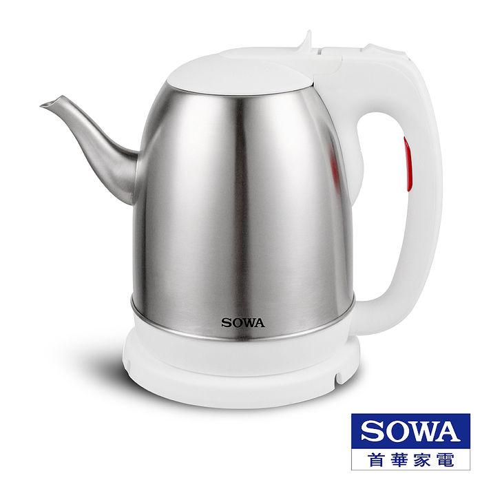 首華SOWA 1.5L不鏽鋼防空燒快煮壺 SPK-KY1501