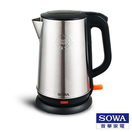 首華SOWA 2.5L不鏽鋼防空燒快煮壺 SPK-KY2501