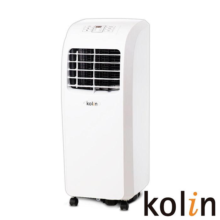 KOLIN歌林 8000BTU 4-5坪新冷媒壓縮機移動式空調KD-201M02 送DIY專用可拆式窗戶隔板
