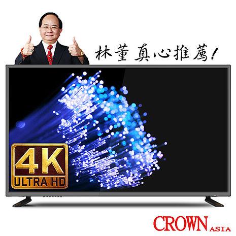 皇冠CROWN 43型4KUHD多媒體HDMI數位液晶顯示器+數位視訊盒CR-43W01K