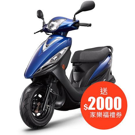 【結帳再93折】KYMCO 光陽機車GP 125鼓煞質感風(2019新車)折後$54000