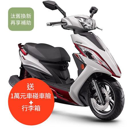 【結帳再93折】KYMCO 光陽 G6 150 LED版(2019新車)折後價95300