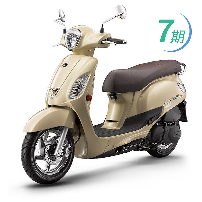 KYMCO光陽機車LIKE 125 ABS (七期) (2020新車) SJ25XH