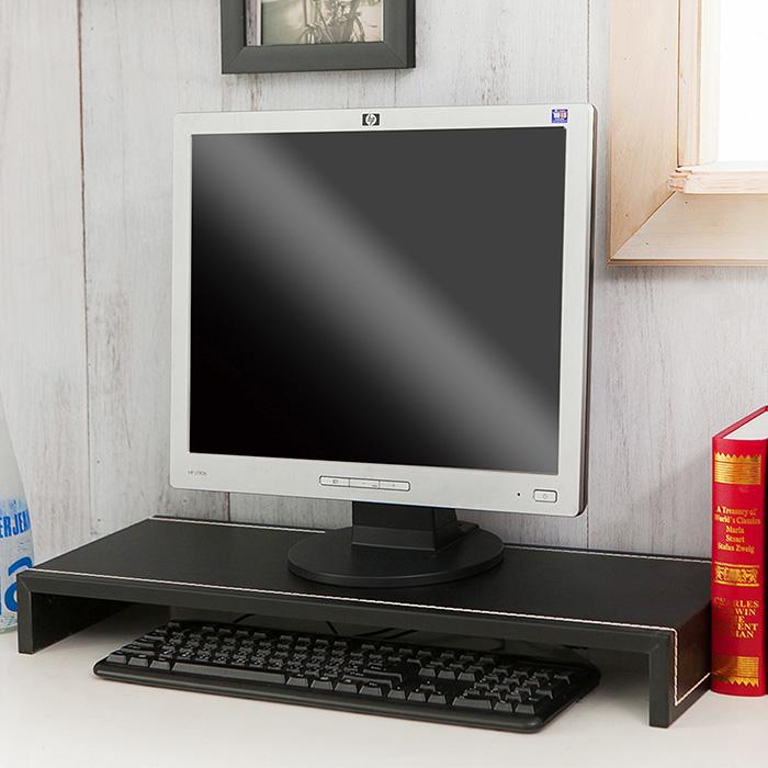 加長款馬鞍皮革大尺寸螢幕架*65cm咖啡色