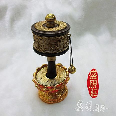 【盛硯莊佛教文物】精製手工轉經輪 小號含座金色