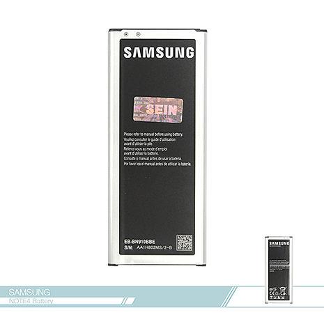 Samsung三星 Galaxy Note4 N910/N910U_3220mAh /原廠電池/手機電池