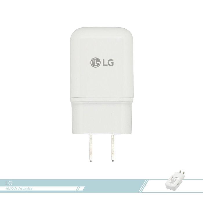 LG樂金 5V/ 3A MCS-N04WR Nexus 5X原廠Type C旅行充電器/ 手機充電器/ USB旅充頭