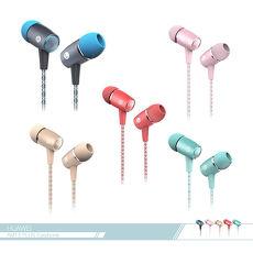 Huawei華為  AM12 榮耀引擎耳機PLUS 入耳式 3.5mm 各廠牌 線控接聽鍵
