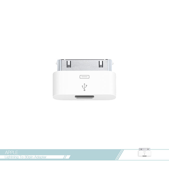 APPLE蘋果 原廠 Lightning對 30 針轉接器 轉接頭 MD099 30 pin iPhone 4/iPad /iPod適用