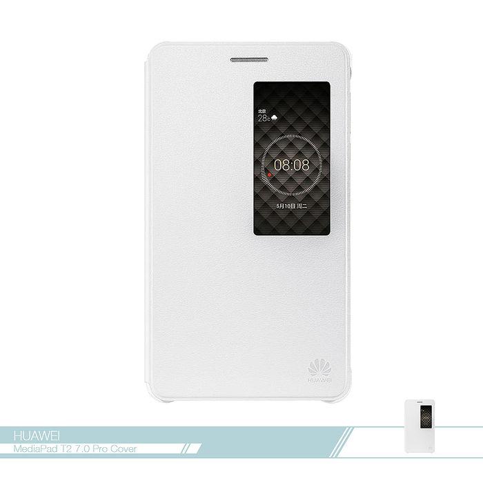 Huawei華為 原廠MediaPad T2 7.0 Pro專用 智能視窗感應保護套 /側掀站立式 /透視翻蓋皮套 休眠/喚醒
