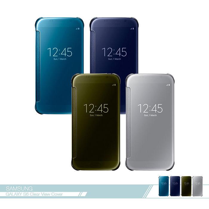 Samsung三星 原廠Galaxy S6 G920專用 全透視鏡面感應皮套 Clear View /智慧側掀保護套 /翻蓋智能 /滑動接聽銀色
