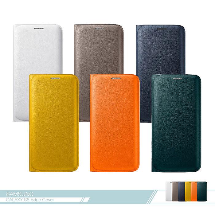 Samsung三星 原廠Galaxy S6 edge G925專用 皮革翻頁式皮套 可插卡 /側翻書本式保護套 簡約商務黑色
