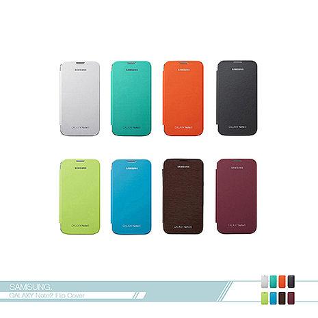 Samsung三星 原廠Galaxy Note2 N7100專用 側翻式皮套 Filp Cover /翻蓋書本式保護套 /摺疊翻頁手機套 /休眠 喚醒灰色