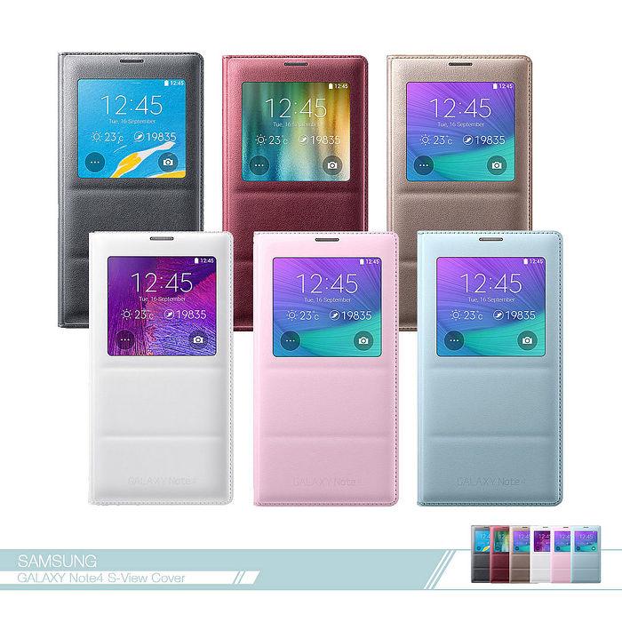 Samsung三星 原廠Galaxy Note4 N910專用 視窗透視感應皮套 S View /智慧側掀保護套 /翻蓋智能 /滑動接聽天藍色