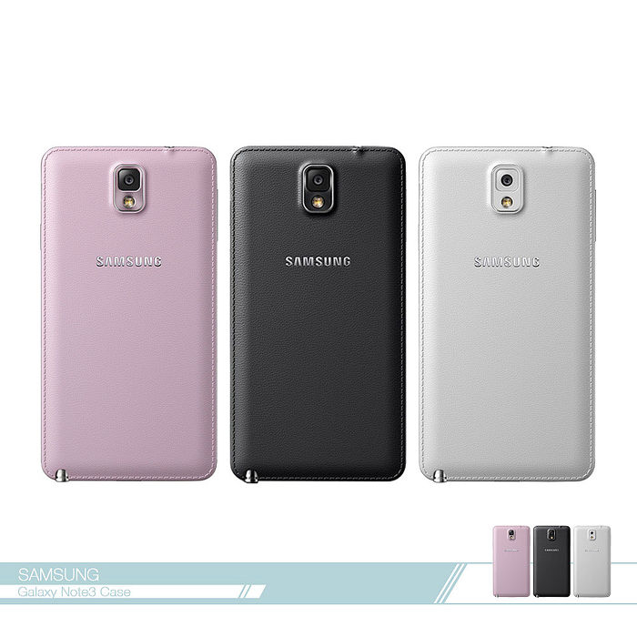 Samsung三星 原廠Galaxy Note3 N900/N9005 專用 電池蓋 /手機背蓋 /手機殼 /硬殼粉色