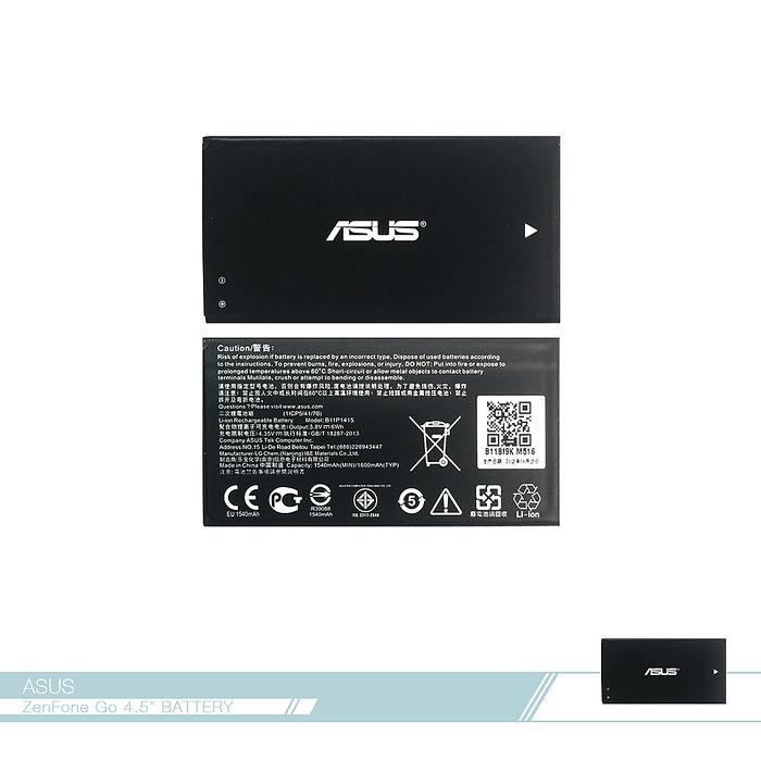 ASUS華碩 ZenFone Go 4.5吋ZB450KL/ZC451TG_1600mAh/原廠電池/手機電池【BSMI認證】