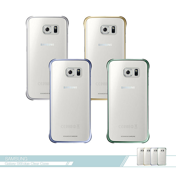 Samsung三星 原廠Galaxy S6 edge專用 輕薄防護背蓋 /防震保護套 /硬殼手機套黑色
