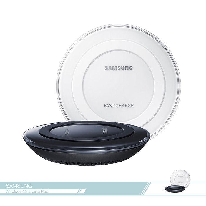 Samsung三星 原廠無線充電板支持無線快充 EP-PN920 /快速充電QI盤 /快充充電盤黑色